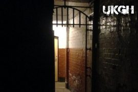 Uk Ghost Hunts | Ghost Hunting Events | Haunted Places